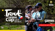 Trout Union Cup 2015 Czeсh Republic. День первый